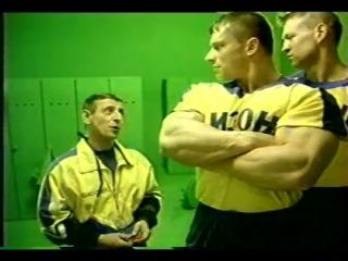 Реклама Rondo / Наш тренер - просто зверюга (1999)